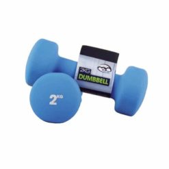 Les haltères en néoprène de 2 kg de Fitness-Mad sont particulièrement résistants et adaptés à une utilisation en salle de sport.